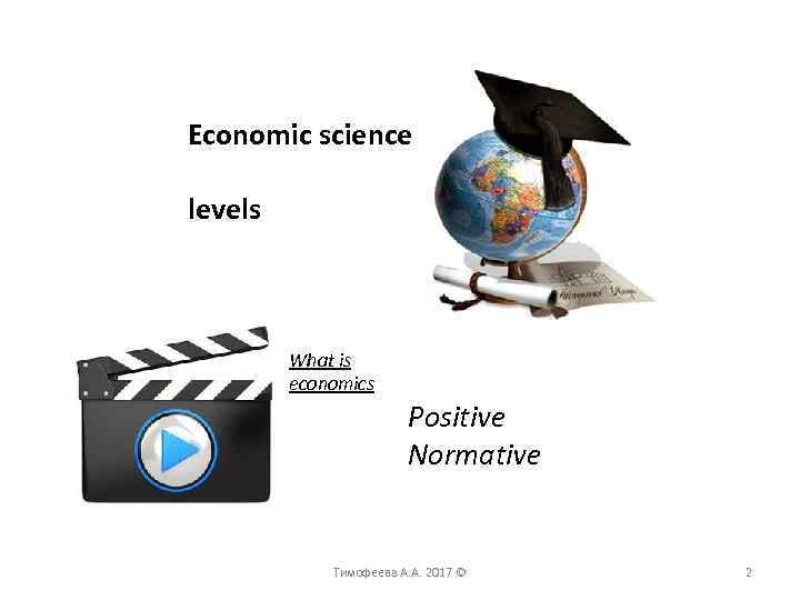 is economics a science It does seem that you try to define whether economics is a science from a random definition of economics in my view there is also a distinction between an unfalsifyable theory (castration anxiety) and an axiom (utility maximization.