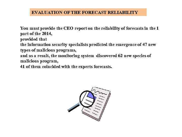 EVALUATION OF THE FORECAST RELIABILITY You must provide the CEO report on the reliability