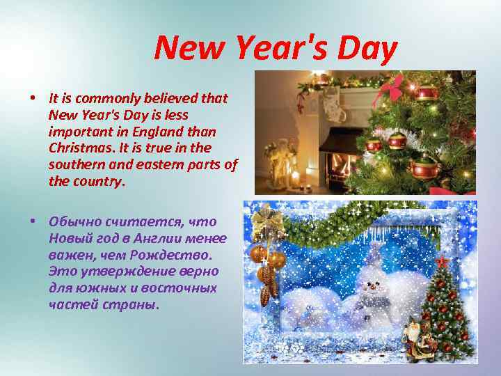 New Year's Day • It is commonly believed that New Year's Day is less