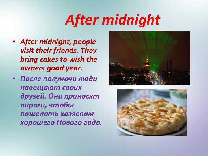 After midnight • After midnight, people visit their friends. They bring cakes to wish