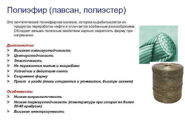 Лавсан гигроскопичность баннерная ткань купить в курске