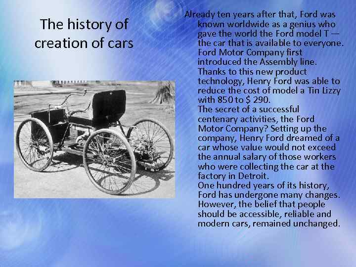henry ford the industrial genious essay Researchers report henry ford had an idea to build a car that was so affordable that everyone could own this car would be then affordable to store clerks, schoolteachers, carpenters, farmers, librarians, and those who would have had a decent job (hakim 173.