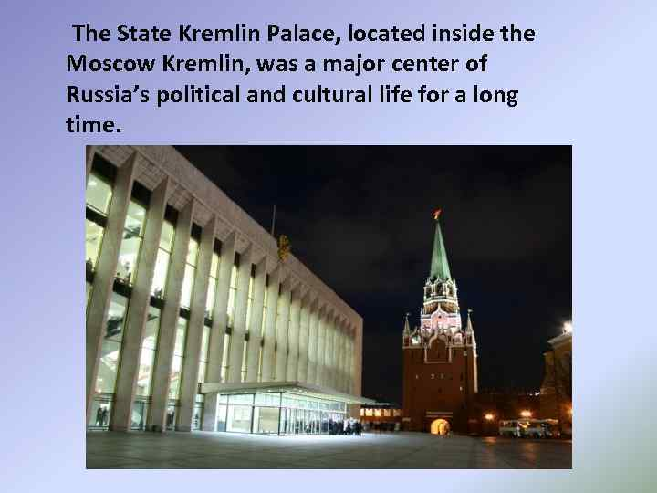 The State Kremlin Palace, located inside the Moscow Kremlin, was a major center of