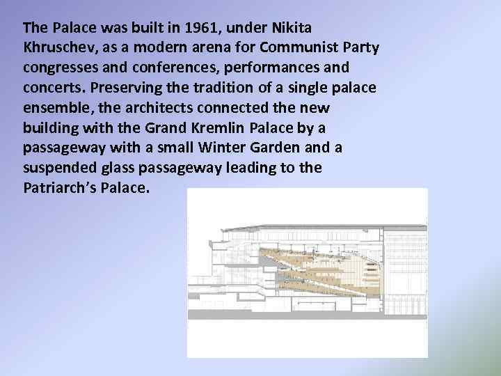 The Palace was built in 1961, under Nikita Khruschev, as a modern arena for