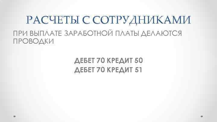 росбанк кредитная карта онлайн заявка оформить новосибирск