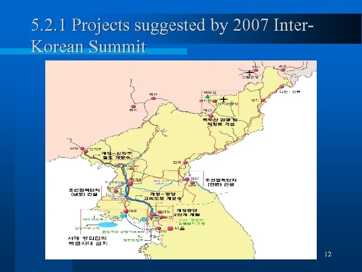 5. 2. 1 Projects suggested by 2007 Inter. Korean Summit 12