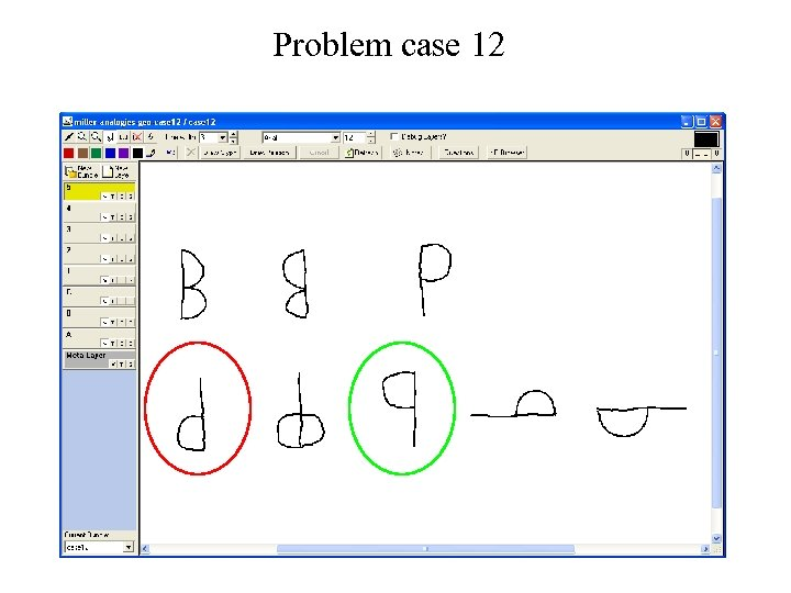 Problem case 12