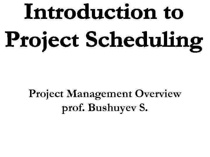 Project Management Overview prof. Bushuyev S.