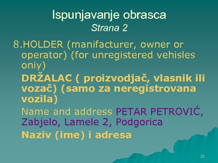 Ispunjavanje obrasca Strana 2 8. HOLDER (manifacturer, owner or operator) (for unregistered vehisles oniy)