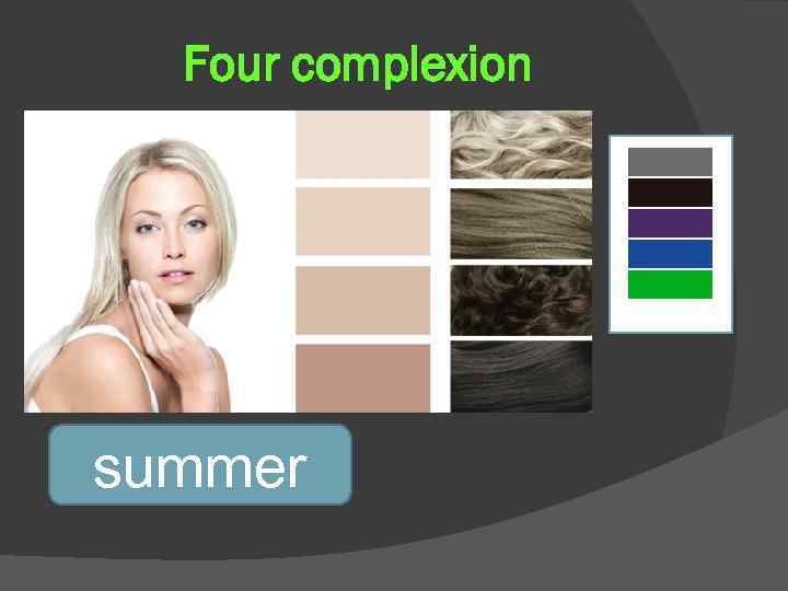Four complexion summer