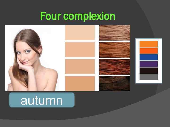 Four complexion autumn
