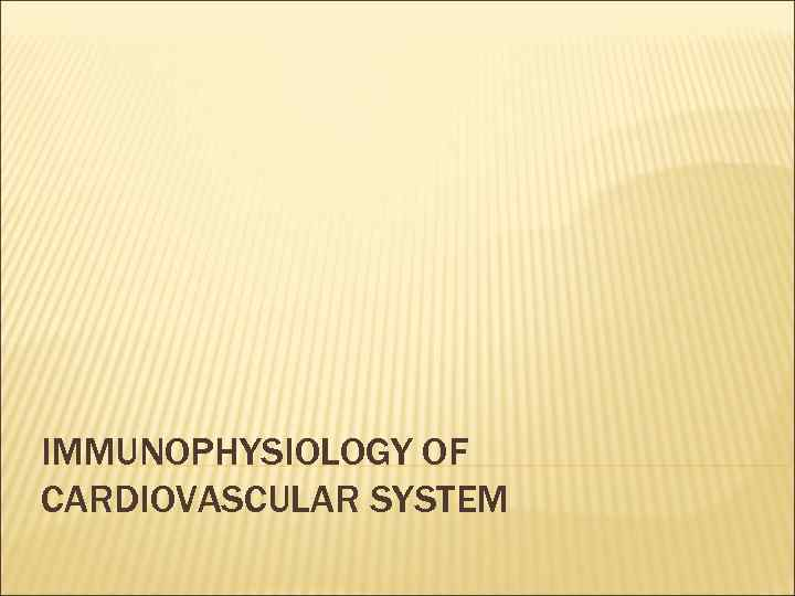 IMMUNOPHYSIOLOGY OF CARDIOVASCULAR SYSTEM