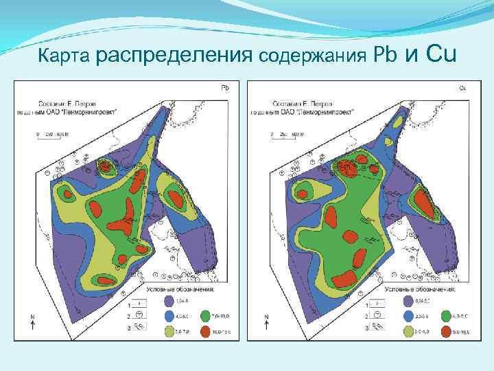 Карта распределения содержания Pb и Cu