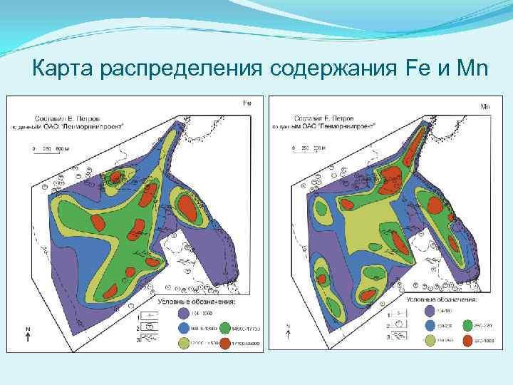 Карта распределения содержания Fe и Mn