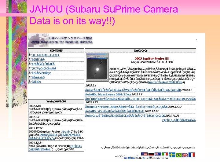 JAHOU (Subaru Su. Prime Camera Data is on its way!!)