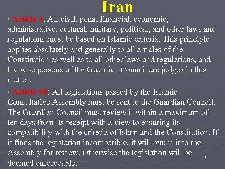 Iran • Article 4: All civil, penal financial, economic, administrative, cultural, military, political, and