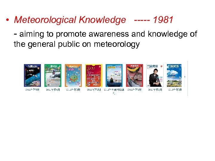 • Meteorological Knowledge ----- 1981 - aiming to promote awareness and knowledge of
