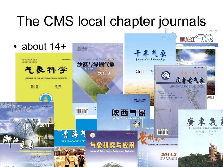 The CMS local chapter journals • about 14+