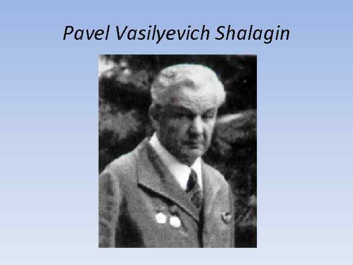 Pavel Vasilyevich Shalagin
