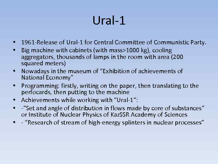 Ural-1 • 1961 -Release of Ural-1 for Central Committee of Communistic Party. • Big