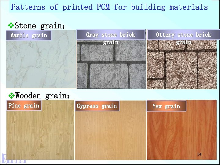 Patterns of printed PCM for building materials v. Stone grain: Marble grain Gray stone