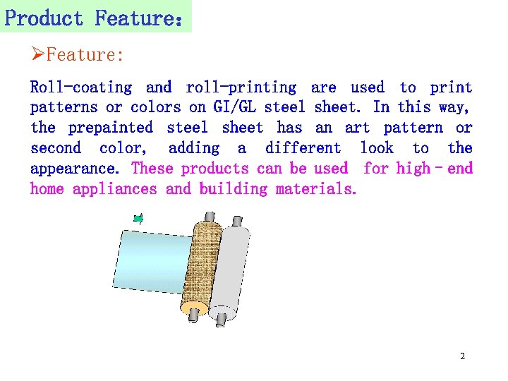 Product Feature: ØFeature: Roll-coating and roll-printing are used to print patterns or colors on