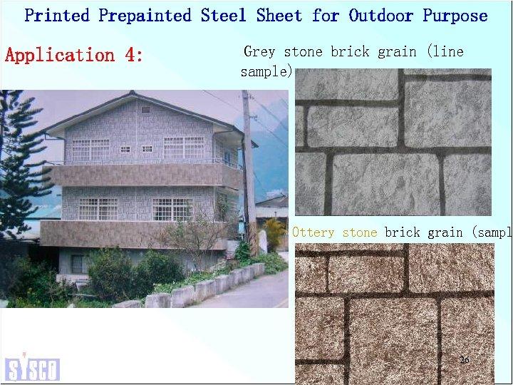 Printed Prepainted Steel Sheet for Outdoor Purpose Application 4: Grey stone brick grain (line