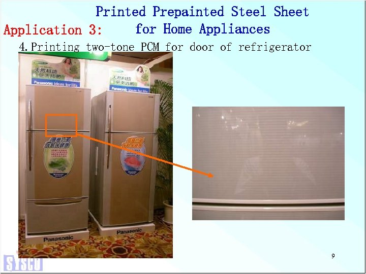 Printed Prepainted Steel Sheet for Home Appliances Application 3: 4. Printing two-tone PCM for