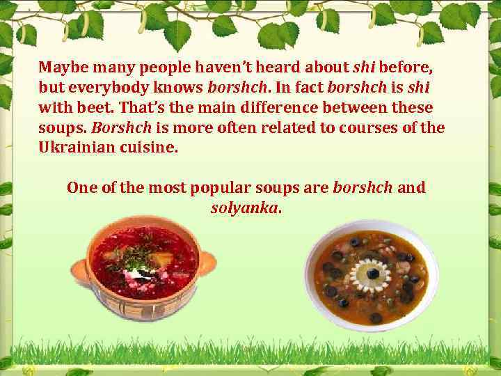 Maybe many people haven't heard about shi before, but everybody knows borshch. In fact