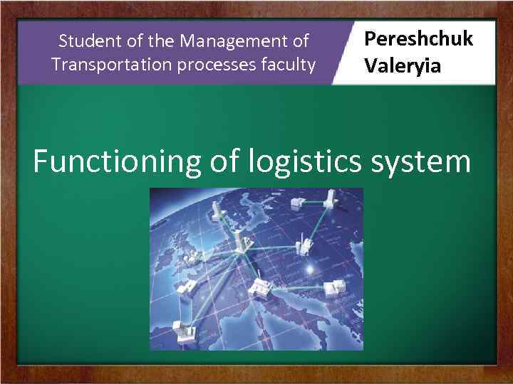 management of transportation Logistics management is the part of supply chain the main functions of a qualified logistician include inventory management, purchasing, transportation.