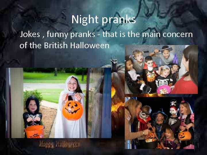 Night pranks Jokes , funny pranks - that is the main concern of the