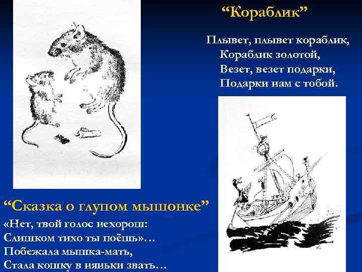 Корабликов на москве-реке сейчас много, на любой вкус и кошелек.