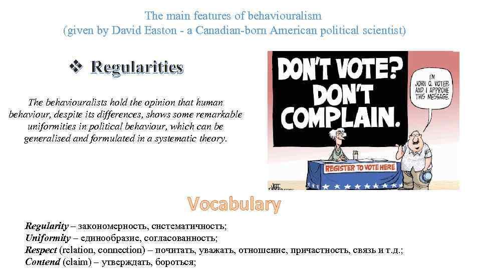 behaviouralism