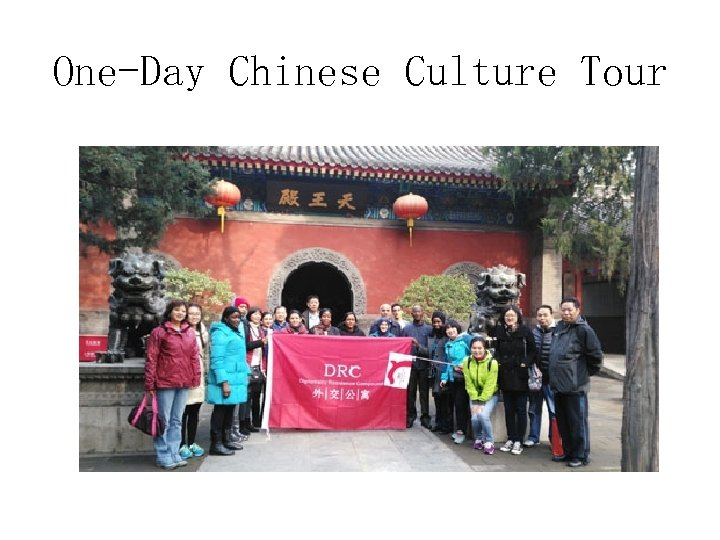 One-Day Chinese Culture Tour