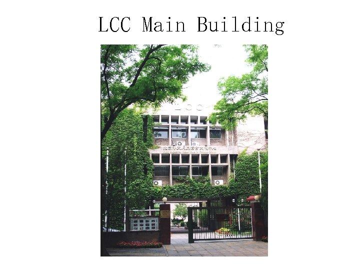 LCC Main Building
