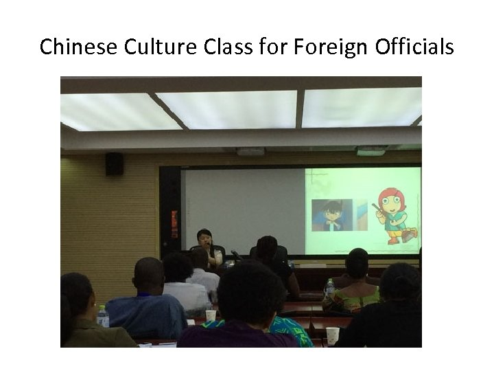 Chinese Culture Class for Foreign Officials