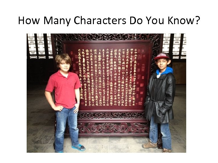How Many Characters Do You Know?