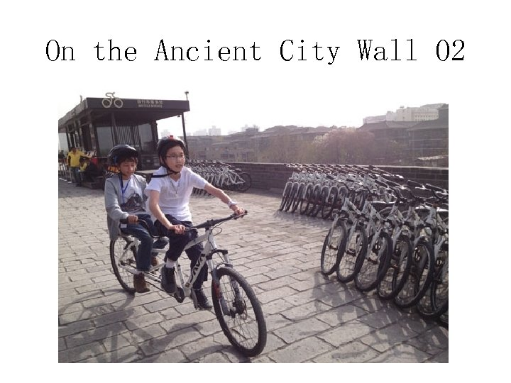 On the Ancient City Wall 02
