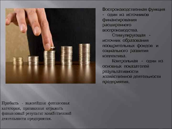 Воспроизводственный процесс и денежные фонды шпаргалка