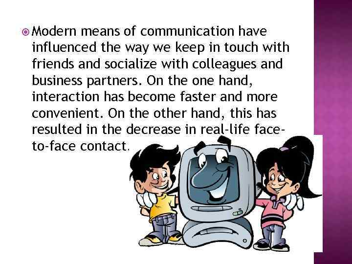Modern means of communication have influenced the way we keep in touch with