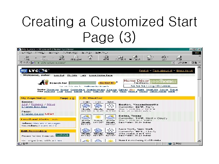 Creating a Customized Start Page (3)
