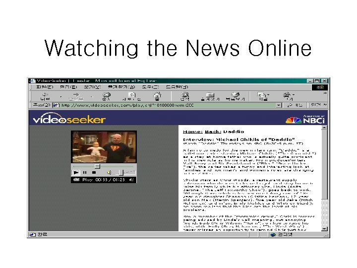 Watching the News Online