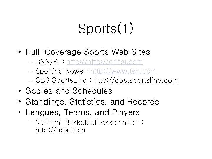 Sports(1) • Full-Coverage Sports Web Sites – CNN/SI : http: //cnnsi. com – Sporting