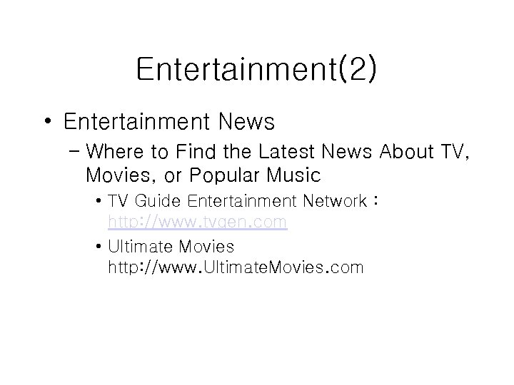Entertainment(2) • Entertainment News – Where to Find the Latest News About TV, Movies,