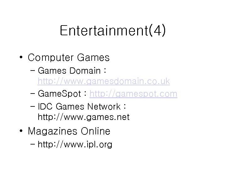 Entertainment(4) • Computer Games – Games Domain : http: //www. gamesdomain. co. uk –