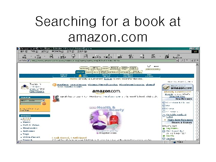 Searching for a book at amazon. com