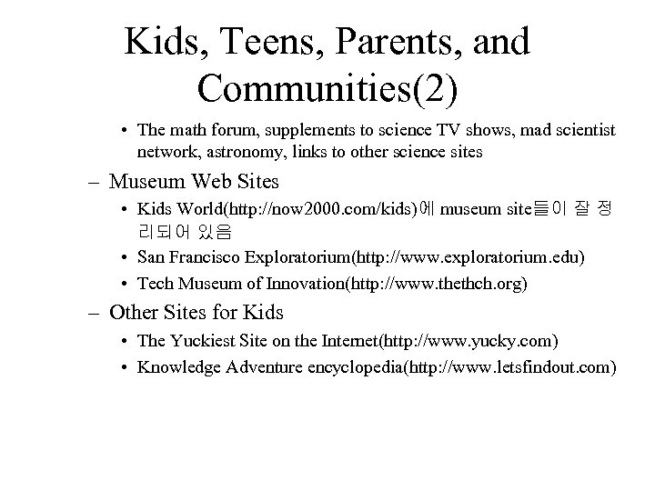 Kids, Teens, Parents, and Communities(2) • The math forum, supplements to science TV shows,