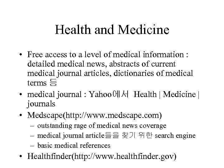 Health and Medicine • Free access to a level of medical information : detailed