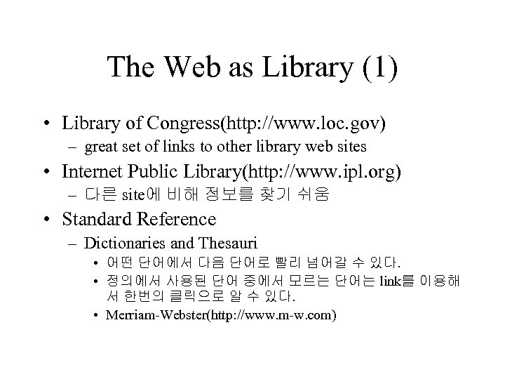 The Web as Library (1) • Library of Congress(http: //www. loc. gov) – great