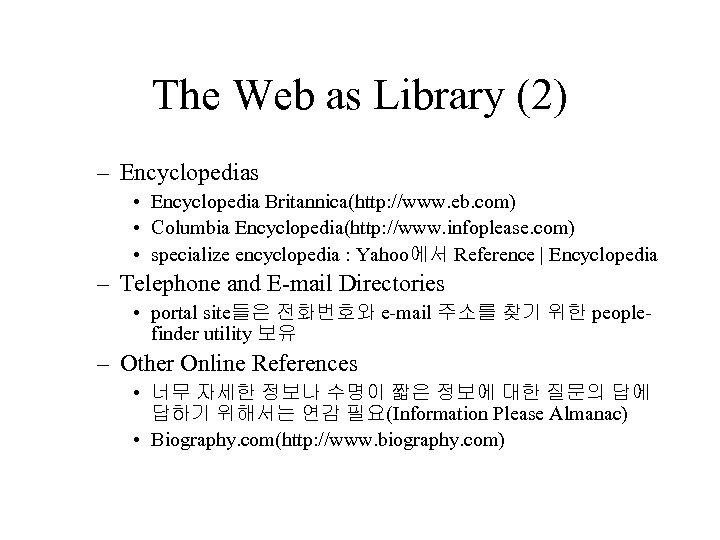 The Web as Library (2) – Encyclopedias • Encyclopedia Britannica(http: //www. eb. com) •